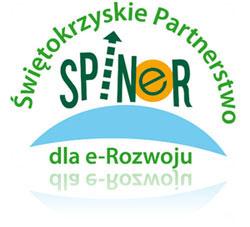 spiner_logo2