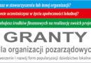 Nabór wniosków na granty i rozwój przedsiębiorczości